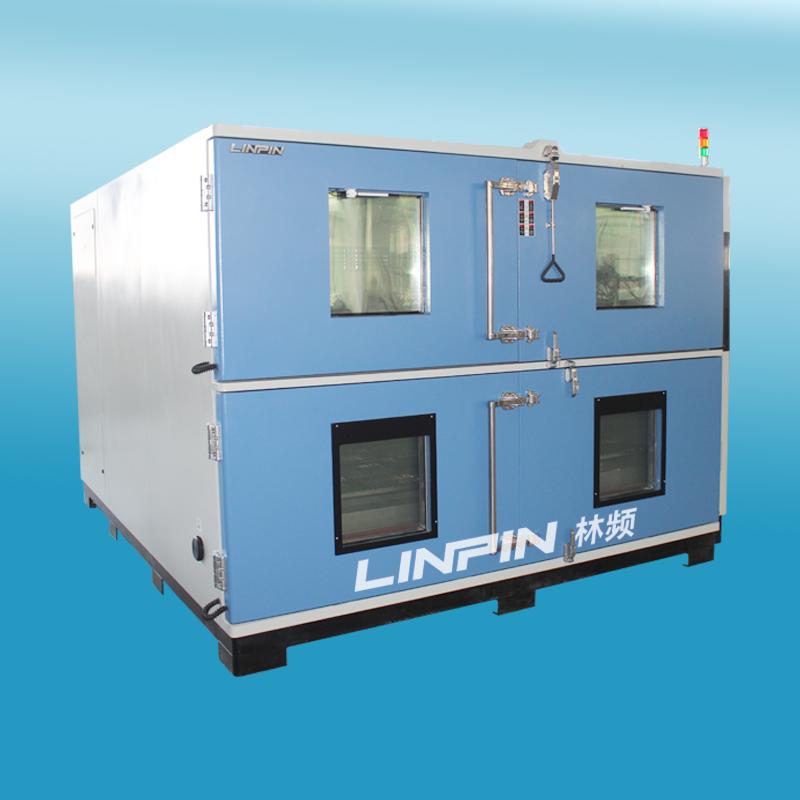 二箱式冷热冲击试验室